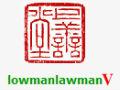 lowmanlawman的头像