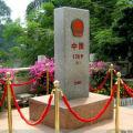 中国一号界碑的头像