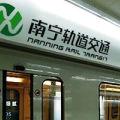 邕1号地铁的头像