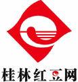 桂林红豆网的头像