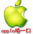 apple啃一口的头像