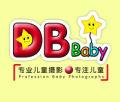DB儿童摄影的头像