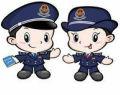 市交警支队的头像