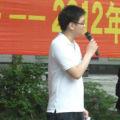 梦在上海的头像