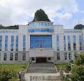 八步区人民法院的头像