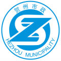 贺州市市政局的头像