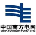 防城港供电服务的头像