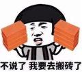 banzhuanzz的头像